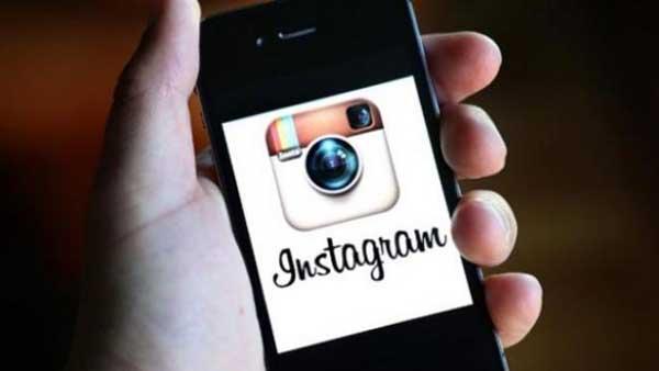 Ver perfil de Instagram