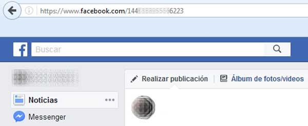 Cómo buscar personas en Facebook con su foto