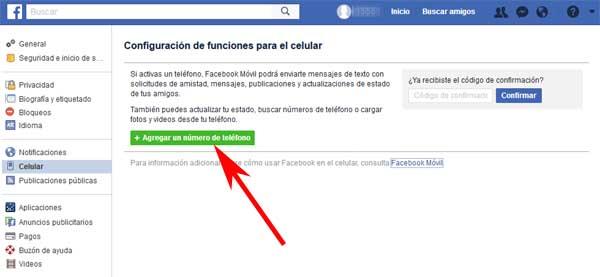 Poner un número de teléfono a mi cuenta de Facebook