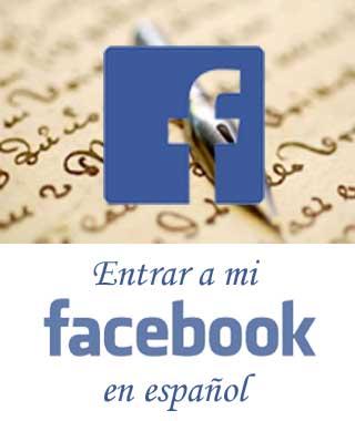 facebook en españoll